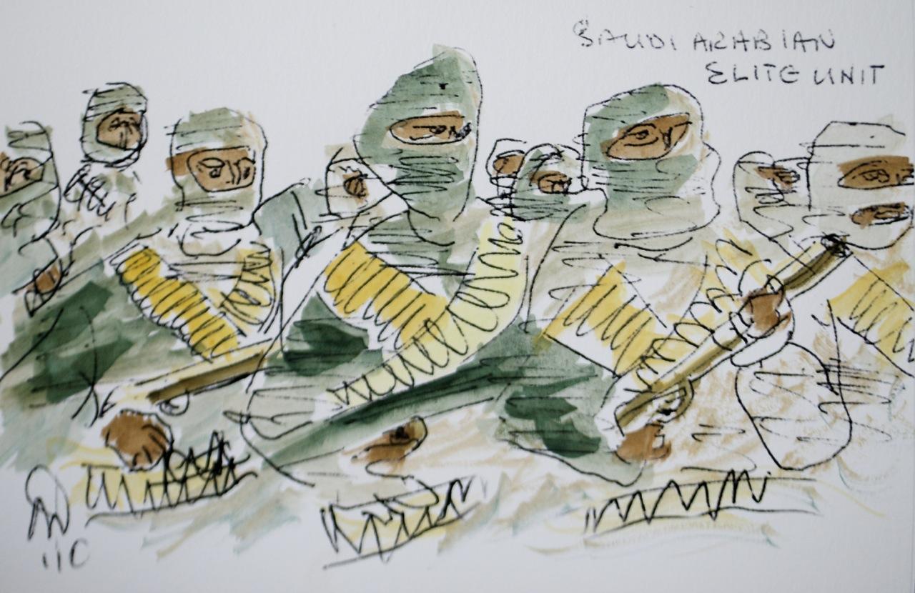 Saudi Arabian Elite Unit